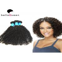 China 100-105g/pc Indian Virgin Hair Virgin Indian Curly Hair Full Cuticle Intact on sale