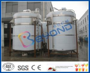 China 5000L/7000L jacket tank for liquid coffee extracting tank with temperature control on sale