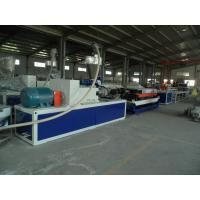 Double Screw Plastic Pipe Extrusion Line For PVC Double Wall Corrugated Pipe