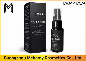 China Hyaluronic Acid Collagen Face Serum Diminish Fine Lines Maintaining Healthy Skin on sale