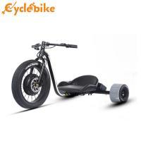 52V 1500w 3 Wheel Drifter / Motorized Drift Trike Front Brushless Motor
