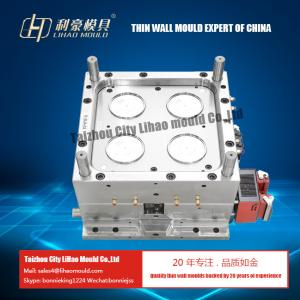 China 650&1000ml high quality  thin wall commom in mold label lid  mould manufacturer on sale