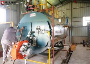 China Hot Water Output Biogas Fired Boilers Automatic Running For Center Heating on sale