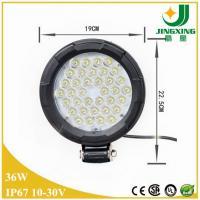 Factory hotsale spot flood led work lamp 7.5inch 12v/24v 36w led driving work light
