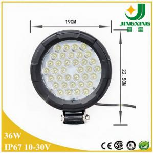 China Popular round 36w CREE led work light for tractor ATV head lamp on sale