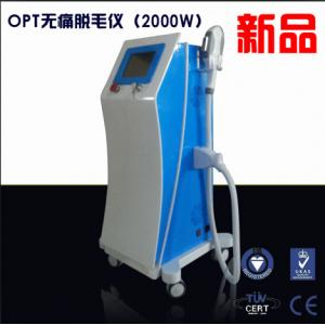 China Beauty Salon Painless IPL Beauty Machine Radio Frequency SHR With Light Technology on sale