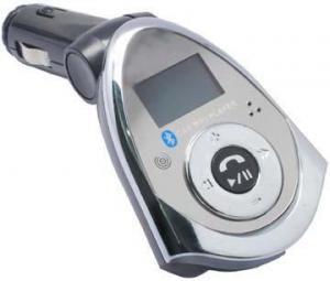 China Car MP3 Player (QPS-MP3-C35B) on sale