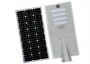 China 25w 30w 40w 50w 60w All In One Integrated Solar Street Lamp SMD ROHS Certificate on sale