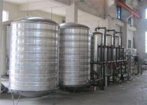 China Complete Dairy Liquid UHT Milk Processing Line Turnkey 3000LPH on sale