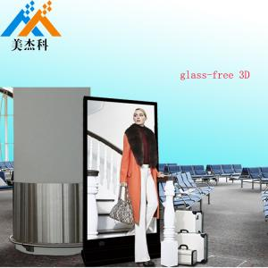 China 85 Inch Vertical LG LCD Digital Signage Display Screen Indoor High Brightness on sale