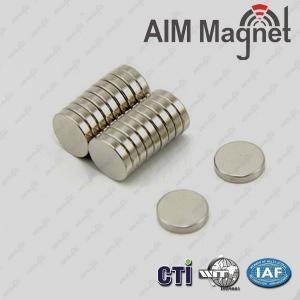 China D18 x 3mm electronic cigarette, E-Cigarette magnet on sale