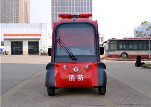 China 2 Seater Mini Electric Fire Fighting Truck With Alarm Lights CE Approved on sale