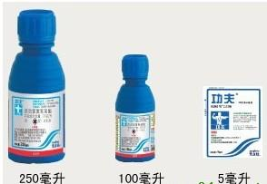 China Lambda - Cyhalothrin 5% EC Insecticide Control of Insect Pests in Public Health on sale
