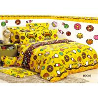 Yellow B Duck Cotton Bed Sets ,  Twill Cotton Teenage And Kids Bed Sets