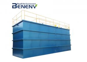 China High Efficiency  Submerged Membrane Bioreactor Low Power Consumption on sale