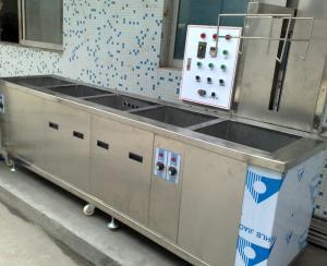 China Laboratory Clean Room Ultrasonic Cleaning Machine on sale