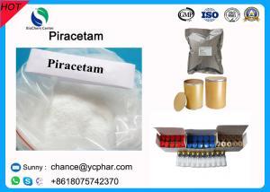 China Nootropic Supplement Piracetam Powder to Enhance Cognitive Function CAS 7491-74-9 on sale