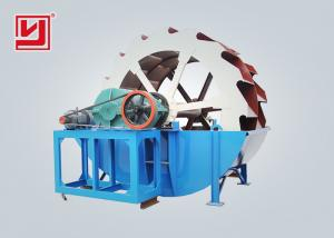 China Industrial Wheel Type Sand Washing Machine Seal Structure Convenient Operate on sale