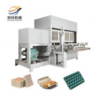 Lowest Price Egg Tray Product Plant / Egg Tray Machine Manufacturer / All-automatic Paper Egg Tray Machine