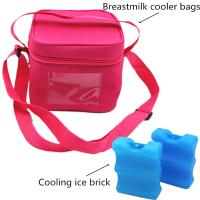 China Safe Material Ice Packs Cooler For Mummy Baby Breast Milk Storage on sale