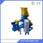 DGP50 capacity 80kg/h dry type fish feed floating pellet machine