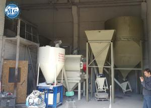 China Concrete Dry Mortar Plant MG Job Site Use With Automatic Packaging Function on sale