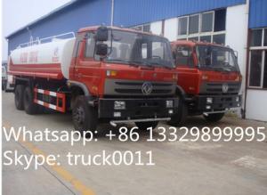 China caminhão portátil da água do diesel 210hp 18cbm-22cbm do Euro 3/Euro 2 do dongfeng para a venda on sale