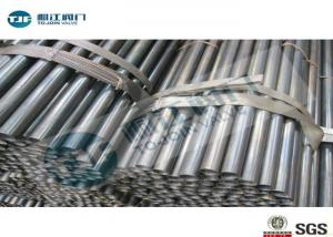 China Round Shape Industrial Welded Steel Pipe Q235 Q195 Q345 Type Optional on sale