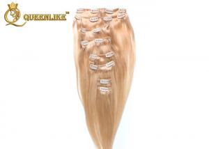 China Straight Human Hair Clip In Hair Extension Tangle Free 120g 8 pieces / Bundle on sale