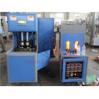 Extrusion Blow Molding Machine Plastic Mineral Water Jug Blowing Machine