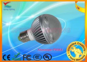 China Pure White Alumium 5500K - 6500K / E27 / RGB / AC85 - 265V LED Ball bulbs on sale