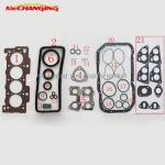 For CITROEN AX TU3A Cylinder gasket sets Full Set Complete Engine Gasket 0197.H8T 50038800