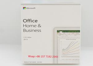 China 2019 New Software Microsoft Office Home and Business 2019 License Key Activated by online office 2019 HB on sale