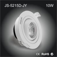 10w led cob down light with fire retardation AL material housing eyeball shape