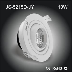 China 10w llevó la mazorca abajo se enciende con forma material del globo del ojo de la vivienda del AL del retraso del fuego on sale