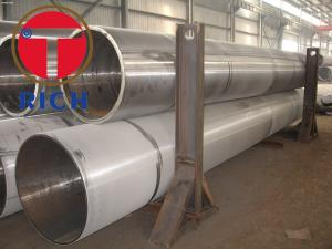 China Oil / Gas Carbon Steel Seamless Pipe 20 - 30 Inch With Galvanized Surface on sale
