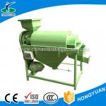 China Large bean polishing and polishing machine to clean up the molds dust grain polisher wholesale