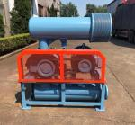 China products/suppliers.Roots Blower (Compressor) , Roots Vacuum Pump BC6005