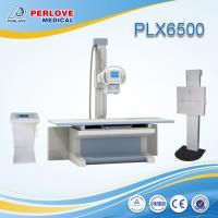 Dual focus tube chest Xray equipment PLX6500