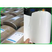 Size Customized C1s Food Grade Paper Roll 72 gsm - 90gsm For Food Package