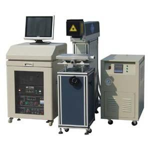 China Diode laser marking machine on sale