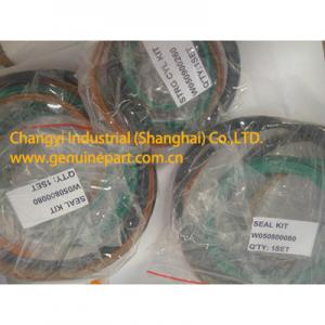 China Seal kit (SEM) Wheel Loader Parts Construction Machine Parts on sale