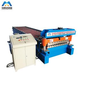 China Bule Water Wave Wall Panel Roll Forming Machine Corrugated 1000mm Coils on sale