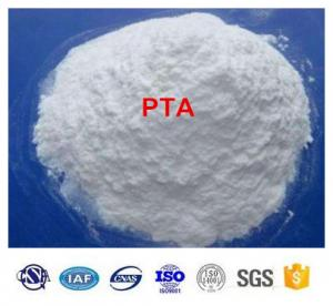 China Superior quality Textile material Pure terephthalic acid - PTA 99.9% white powder for textile , paint on sale