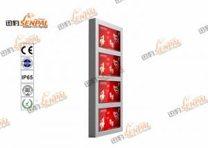 China 1500nits LCD Advertising Player Sun Light Readable Multi Language Support on sale