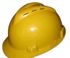 China Safety Helmet on sale
