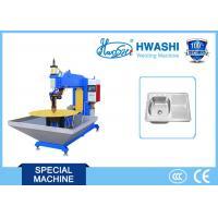 China HWASHI WL-MF-100K Manual Kitchen Sink Seam Welding Machine on sale