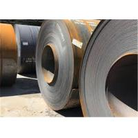 China Customized Size Hot Rolled Steel Coil With Chromate Surface Treatment on sale