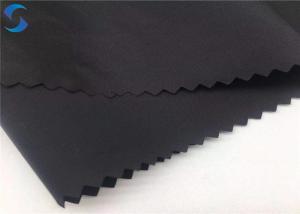 China 300T PU Coated Nylon Fabric on sale