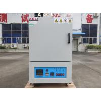 1300 Degree High Heat Muffle Oven  / Heat Treatment Furnace For Lab Test
